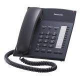 Проводные и IP-телефоны