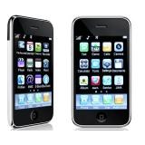 Уцененные телефоны