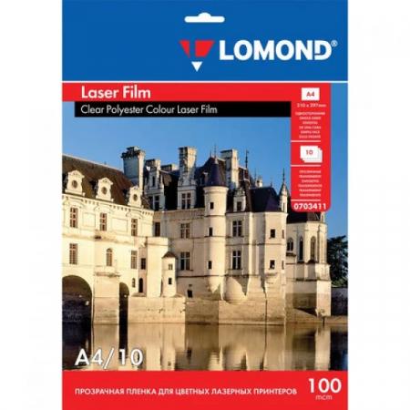 Пленка Lomond А4 100мкм 10л для лаз.цвет. и ч/б печати прозрачная односторонняя (0703411)