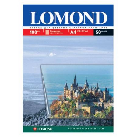 пленка lomond а4 100мкм 10л для струйной печати прозрачная односторонняя (0708411)