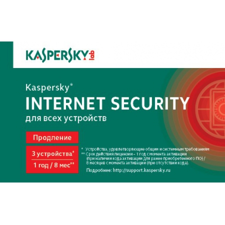 по антивирус kaspersky internet security multi-device 3пк 1year карта (kl1941rocfr)(продление)
