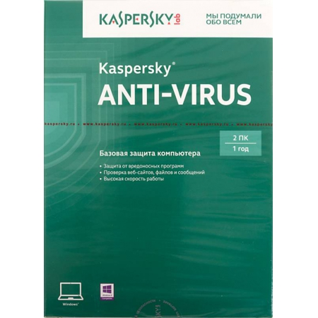 по антивирус kaspersky anti-virus 2пк 1year box (kl1161rbbfs/kl1167rbbfs/kl1171rbbfs)