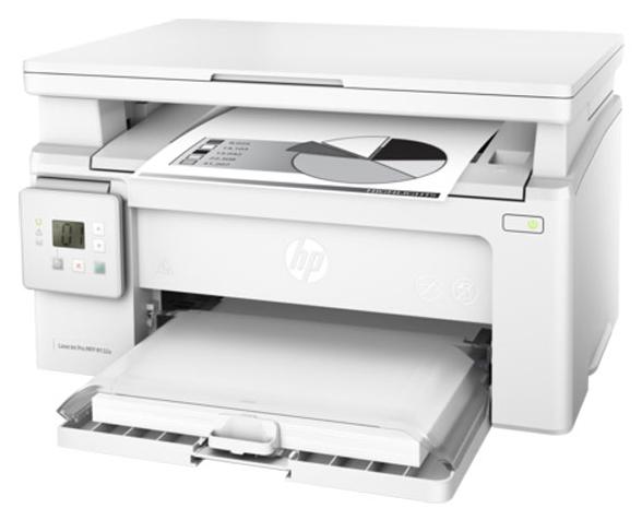МФУ HP LaserJet Pro MFP M132a RU (принтер сканер, копир, замена CZ177A M125ra ) G3Q61A