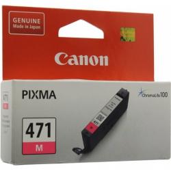 картридж canon cli-471m пурпурный для canon pixma mg5740/mg6840/mg7740 (0402c001)