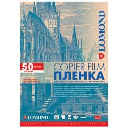 пленка lomond а4 100мкм 50л для печати на ч/б копирах прозрачная двусторонняя (0701415)