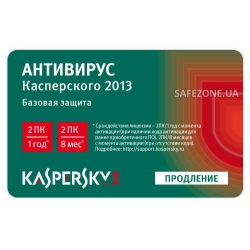 по антивирус kaspersky internet security multi-device 5пк 1year карта (kl1941roefr)(продление)