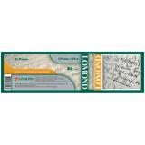 Бумага Lomond 1209128 A3 594мм-175м/80г/м2/белый матовое инженерная бумага (1209128)