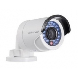 Камера-IP Hikvision DS-2CD2042WD-I (4 MM) цветная