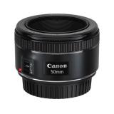 Объектив Canon EF STM 50мм F/1.8 (0570C005)