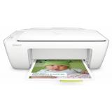 МФУ HP Deskjet 2130 (принтер, сканер, копир) K7N77C