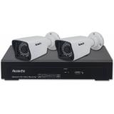 Комплект видеонаблюдения Falcon Eye NR-2104KIT(NR-2104KIT(4.2) 2 КАМЕРЫ)
