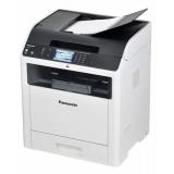 МФУ лазерное монохромное Panasonic DP-MB545RU (A3, принтер/сканер/копир/факс/PC-факс/телефон, ADF, Duplex, LAN, Wi-Fi)
