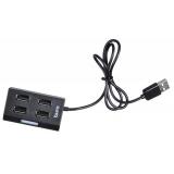 Разветвитель USB 2.0 Buro BU-HUB4-U2.0 4порт. черный(BU-HUB4-U2.0)