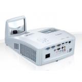 Проектор Canon LV-WX300UST DLP 3000Lm (1280x800) 2300:1 ресурс лампы:5000часов 1xUSB typeB 2xHDMI 5кг(0646C003)