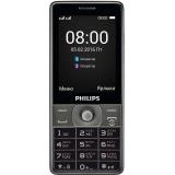 "Мобильный телефон Philips Xenium E570 серый моноблок 2Sim 2.8"" 240x320 2Mpix BT GSM900/1800 GSM1900 FM microSD max32Gb(867000140503)"