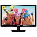 """Монитор-ЖК 22"""" Philips 220V4LSB (00/01) LED TN 1680*1050 5ms DVI VGA Black"""