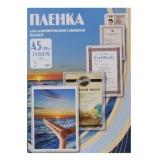 Пленка Office Kit A5 80мкм для ламинирования глянцевая (100шт) 154мм х 216мм (PLP10320)