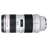 Объектив Canon EF USM (2569A018) 70-200мм f/2.8(2569A018)