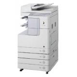 МФУ лазерное монохромное Canon imageRUNNER 2525 (А3, принтер/сканер/копир, Duplex, LAN, без крышки и тонера) (2834B003)