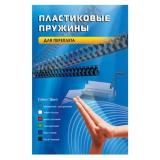 Пружины для переплета пластиковые Office Kit d=14мм 91-110лист A4 белый (100шт) BP2041(BP2041)