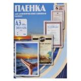 Пленка Office Kit A3 80мкм для ламинирования глянцевая (100шт) (PLP10330)