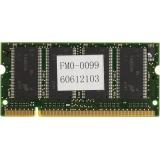 Модуль памяти 512МВ Canon System Upgrade RAM-C1 iR2520/2525/2530/2535/2545 (2863B001)