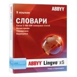 ПО ABBYY Lingvo x5 9-языков Домашняя версия BOX
