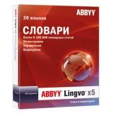 ПО ABBYY Lingvo x5 20-языков Домашняя версия BOX