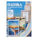 Пленка Office Kit A4 150мкм для ламинирования глянцевая (100шт) (PLP11223-1)