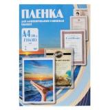 Пленка Office Kit A4 175мкм для ламинирования глянцевая (100шт) (PLP11523-1)