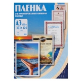 Пленка Office Kit A3 100мкм для ламинирования глянцевая (100шт) (PLP10630)