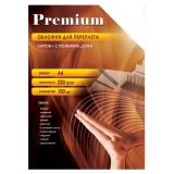 Обложки для переплёта Office Kit A4 230г/м2 белый (100шт) (СWA400230)