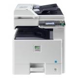 МФУ Kyocera FS-C8520MFP (цветной принтер, сканер, копир) (А3, 20cpm, Duplex, ADF, LAN, пусковой комплект) 1102MZ3NL0