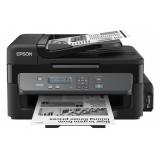 МФУ Epson Stylus M200 (принтер, сканер, копир, ADF, LAN) (C11CC83311)