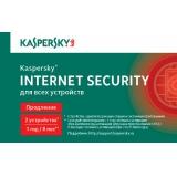 ПО Антивирус Kaspersky Internet Security Multi-Device 2ПК 1year Карта (KL1941ROBFR)(продление)