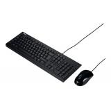 Клавиатура + мышь Asus U2000 клав:черный мышь:черный USB slim Multimedia(90-XB1000KM00050)
