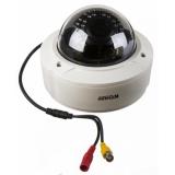 Камера-IP видеонаблюдения Kguard KG-CD30R2S4-VF Color CCD ночное видение
