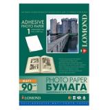 Бумага Lomond A4 90г/м2 25л матовая самоклеящаяся для струйной печати фото (2210003)