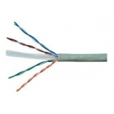 Кабель Siemens Enterprise L30250-F600-C271 4m Enterprise LAN cat6(L30250-F600-C271)