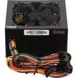 Блок питания ATX 450W Gigabyte GZ-EBS45N-C3 3*SATA I/O switch