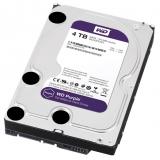 Жесткий диск SATA III 4Tb WD IntelliPower 64Mb (WD40PURX) Purple