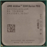 Процессор AMD Athlon 5350 (OEM) S-AM1 2.0GHz/2Mb/25W 4C/R3 600MHz