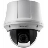 Камера-IP Hikvision DS-2DE4220-AE3 цветная