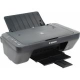 МФУ Canon PIXMA MG2540S (принтер, сканер, копир, замена MG2440) (0727C007)
