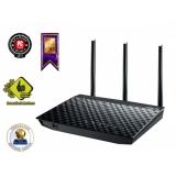 Маршрутизатор ASUS RT-N18U 802.11n/b/g 600Mbps, 4x10/100/1000 LAN, 1x10/100/1000 WAN, 1xUSB 2.0, 1xUSB 3.0 (сервер печати, подключение внешнего носителя, 3G/4G-модема), три внешние антенны