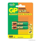 Аккумулятор AAA 950mAh (уп2шт) GP