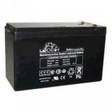 Аккумулятор для ИБП, 12V, 7Ah (DJW 12-7.0)