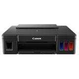 Принтер струйный Canon PIXMA G1400 (A4, СНПЧ) (0629C009)