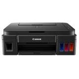 МФУ струйное цветное Canon PIXMA G2400 (A4, принтер/сканер/копир, СНПЧ) (0617C009)