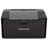 Принтер лазерный монохромный Pantum P2500W (A4, Wi-Fi)
